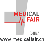 Medical Fair China 2021